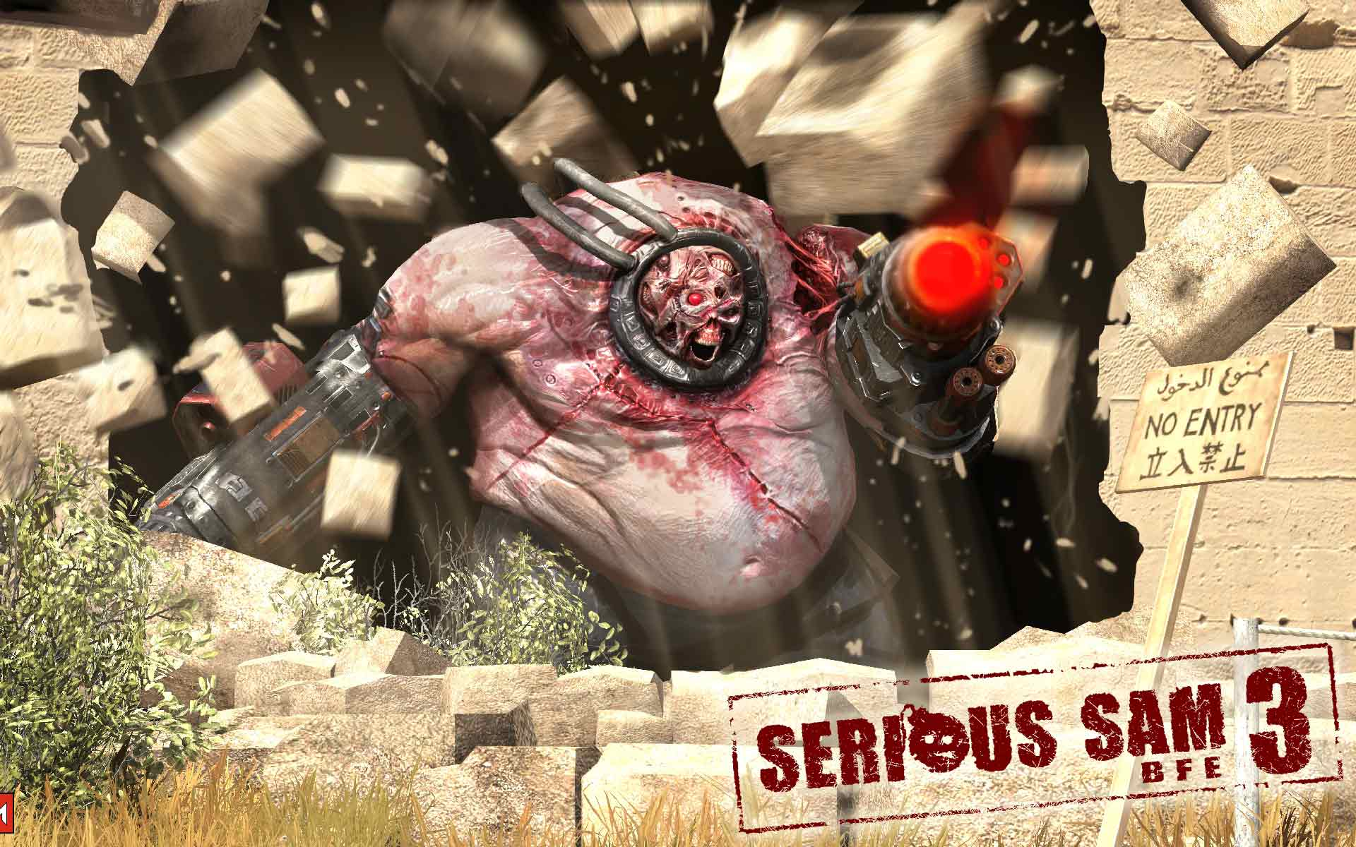 serious-sam-first-see
