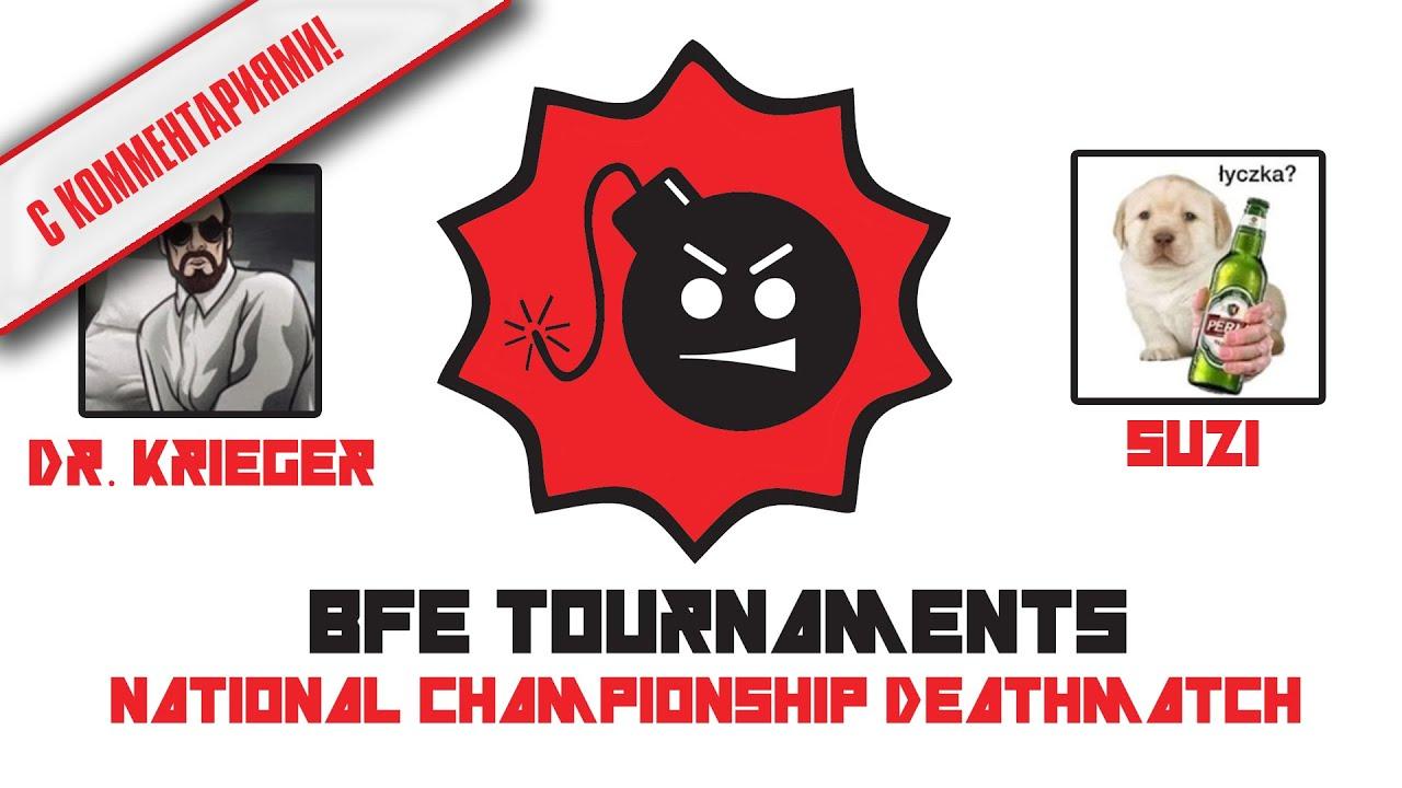 BFE National Championship Deathmatch ► Dr Krieger vs. Suzi (Part 1) [Комментарии]