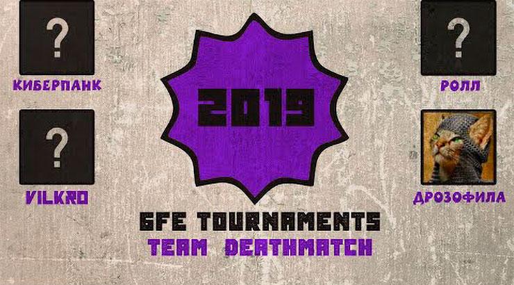 BFE-Team-Championship-Match-►-Ролл-&-Дрозофила(Champ)-vs-Dr-Krieger-&-Sam