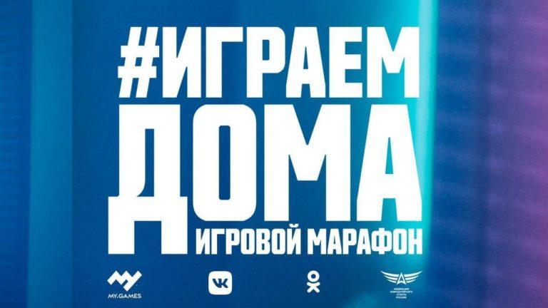На игровых платформах Mail.ru Group разыграют 600 смартфонов iPhone 11