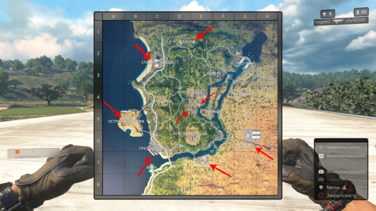 Расположение вертолетов в королевской битве Call of Duty: Mobile