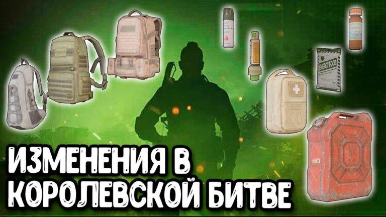 Соуп, новое оружие и карты Call of Duty Mobile | Все новости и утечки обновления COD Mobile