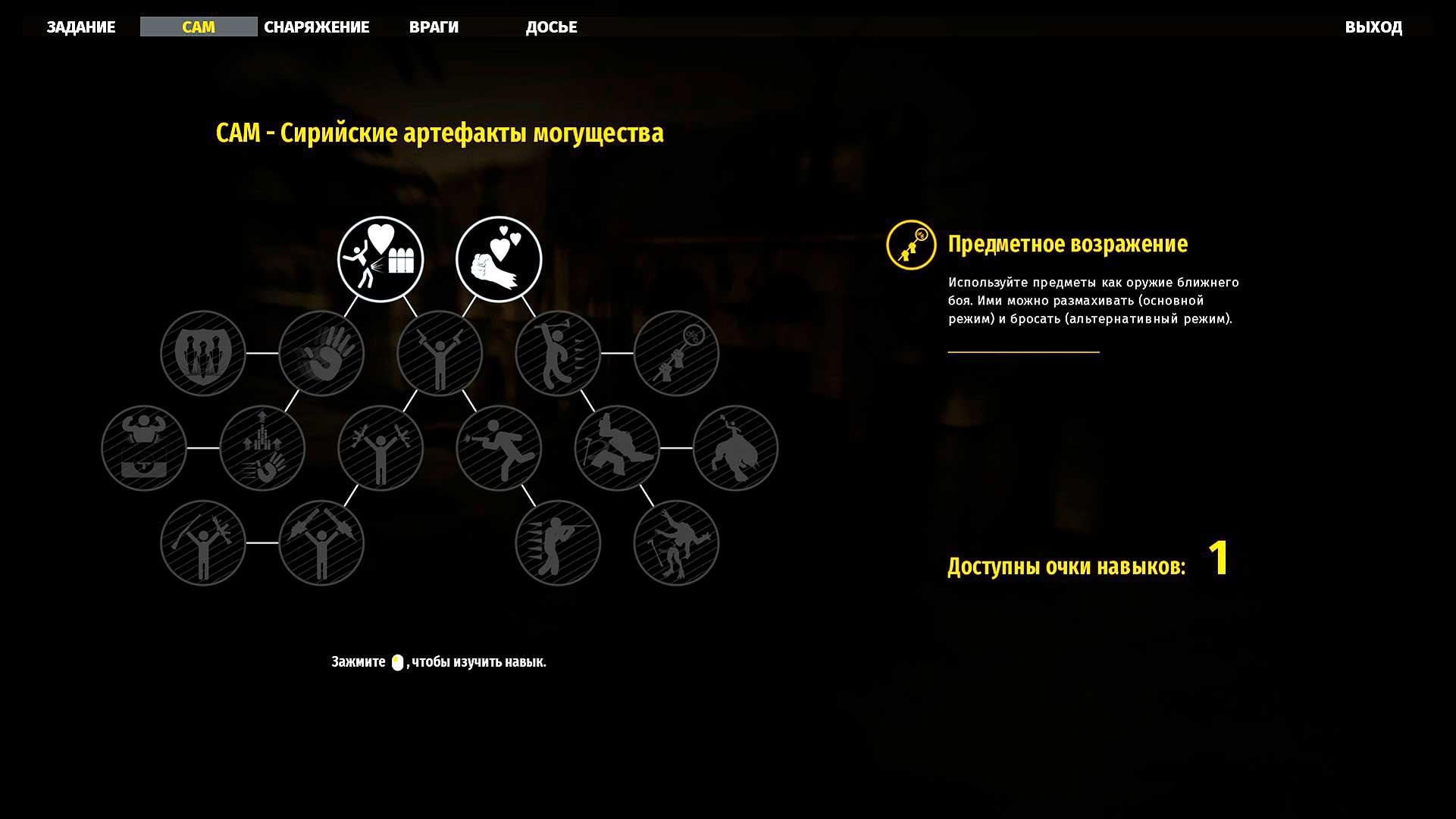 Serious Sam 4 — все артефакты могущества