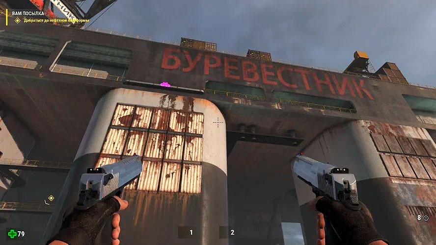 Скидки до 91% на Serious Sam 4, Metro Exodus, The Outer Worlds и другие ПК-игры — распродажа в GOG
